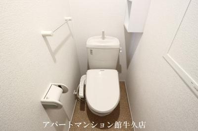 【トイレ】ヨットン・ハウスⅡ