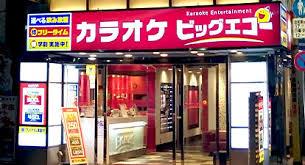 【周辺】Cuore Kamata(クオーレカマタ)