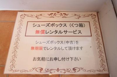 【収納】シャトレイユ