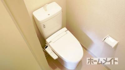 【トイレ】ガーデンハイツ