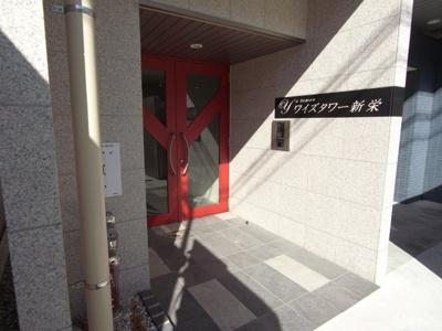 【エントランス】ワイズタワー新栄