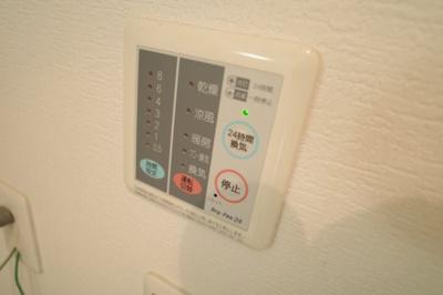 浴室暖房乾燥機ございます。
