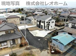 現地写真掲載 新築 前橋市総社町総社HT5-2 の画像