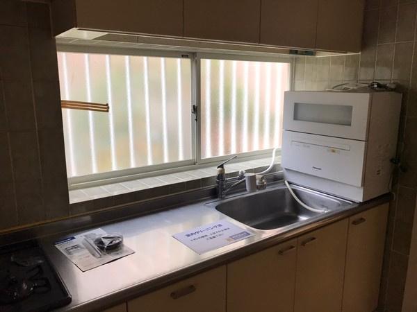 明るいキッチン食器洗浄機設置済