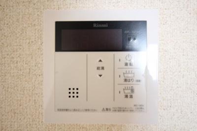 【設備】モナークハラ