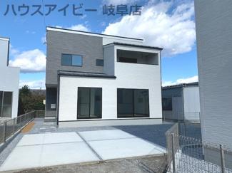 岐阜市中 新築建売 全4棟 18帖以上の広々空間 駐車場3台可能! WIC・SIC・パントリー付き!
