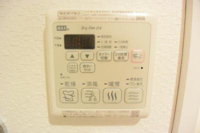 【設備】ラ・フォーレ松ヶ枝町Ⅲ