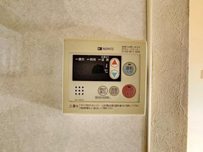 【設備】サワサキアパート