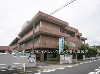 竹丘病院(約2,044m)