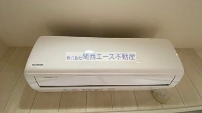 【その他】旧岩田文化
