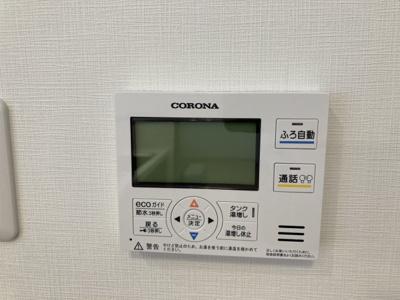 【設備】穂積台グランドコーポ