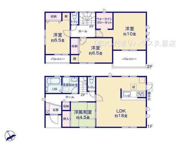 主寝室10帖で大きなベッドを置いても余裕があります♪ LDK18帖。