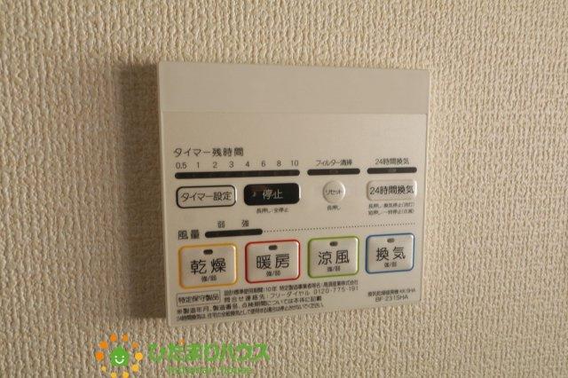 【設備】久喜市栗橋東 第2 新築一戸建て 02 リーブルガーデン