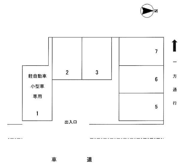 【区画図】No.284駐車場