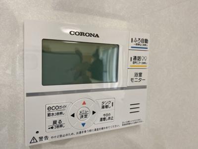 エコキュート温水器