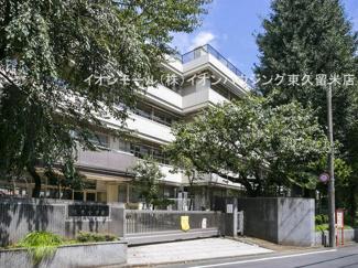 西東京市立住吉小学校(約692m)