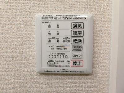 【内装】日東新町Dルーム