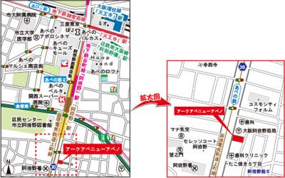 地下鉄谷町線[阿倍野]駅まで徒歩4分