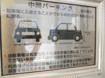 大阪市中央区瓦屋町1丁目の駐車場の画像