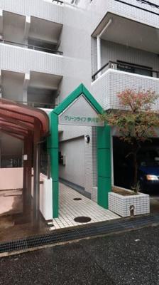 【エントランス】グリーンライフ伊川谷