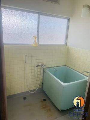【浴室】大栄アパート