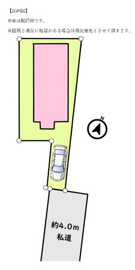【区画図】昭島市武蔵野2丁目 中古一戸建