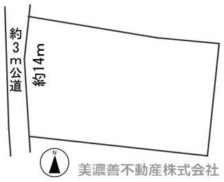 【区画図】55860 山県市佐賀土地
