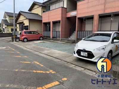 【駐車場】ピークトップハイツ