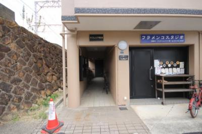 【エントランス】ラフレシア岡本