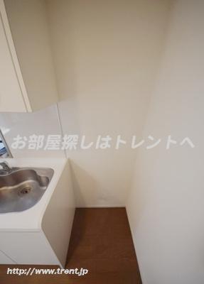 【キッチン】コンフォリア文京春日