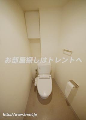 【トイレ】コンフォリア文京春日