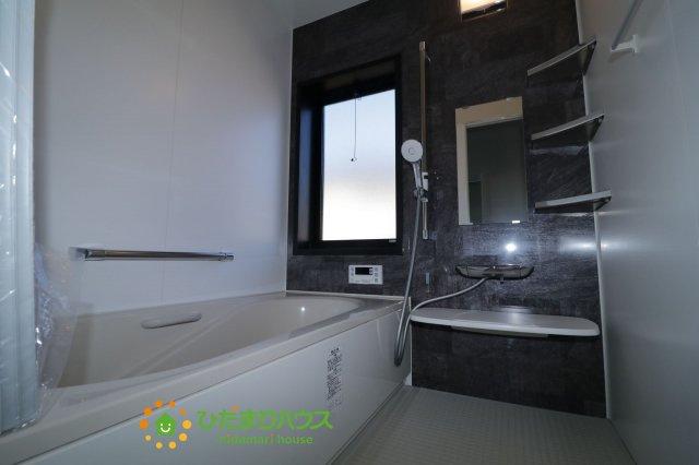 【浴室】古河市長谷町 中古一戸建て
