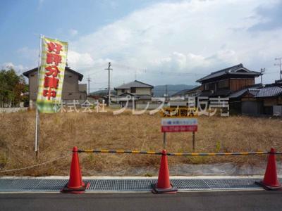 【外観】奈良市法蓮町の売地 全2区画