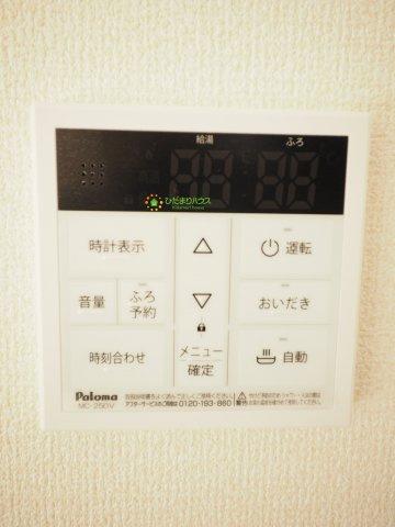 【設備】羽生市須影 新築一戸建て 03 リーブルガーデン