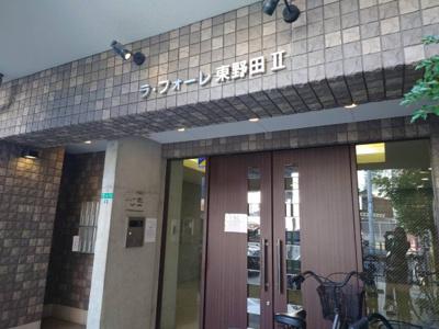 【エントランス】ラフォーレ東野田II