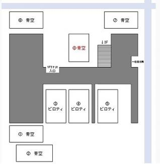【駐車場】小樽市花園4丁目一棟マンション