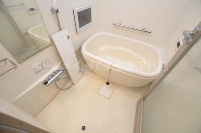 【浴室】プラスト成育