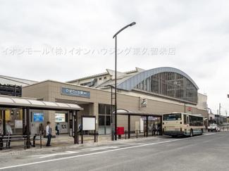 西武鉄道池袋・豊島線「ひばりケ丘」駅(約640m)