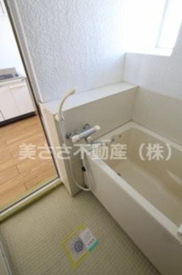 【浴室】第2エコーマンション