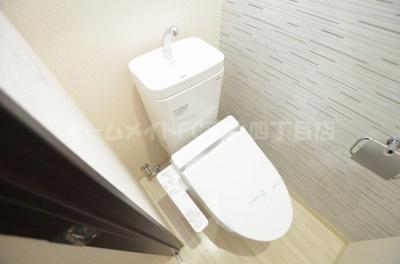 【トイレ】フジパレス関目Ⅲ番館
