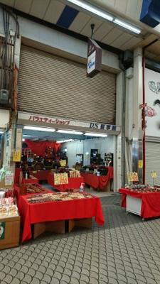 【外観】魚の棚売店舗
