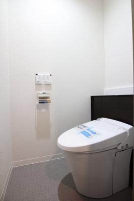 【トイレ】シティマンション高宮