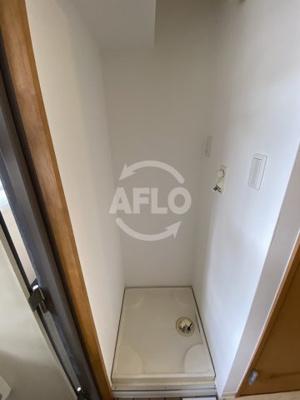 シャトー京橋 室内洗濯機置き場