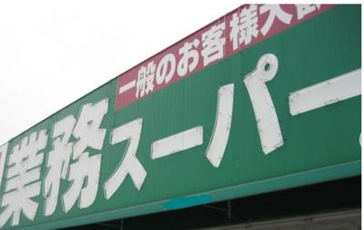 【周辺】富士市松岡 全4邸 4号棟