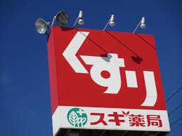【周辺】富士市松岡 全4邸 3号棟