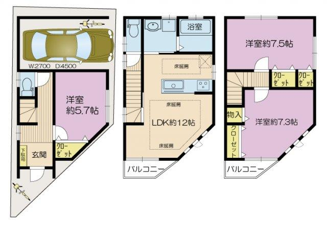 新築戸建て 3LDK 土地面積:約45.05平米(公簿) 建物面積:約93.42平米 東向き・北向き