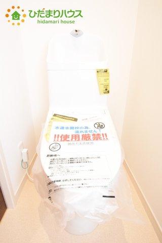 【トイレ】北区宮原町4丁目 新築一戸建て 01