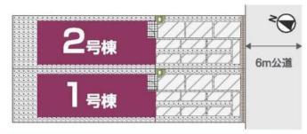 【区画図】北区宮原町4丁目 新築一戸建て 01