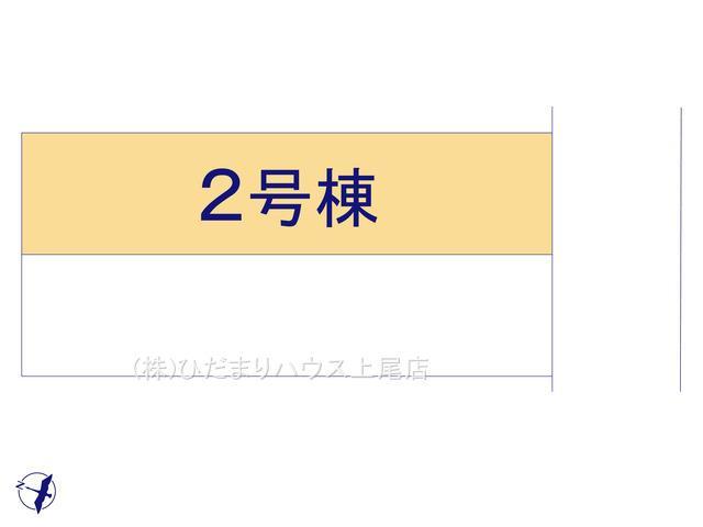 【区画図】北区宮原町4丁目 新築一戸建て 02