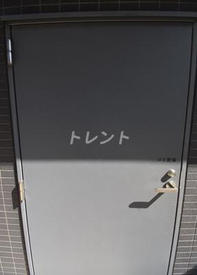 【その他共用部分】カーサスプレンディッド虎ノ門新橋